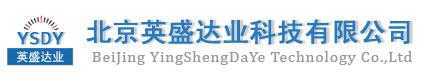北京英盛達業科技有限公司