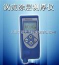 (涡流)涂层测厚仪 A1501007