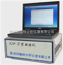 供應KJP-Ⅱ型極譜儀