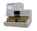 全自动尿液分析仪 URIT-1500