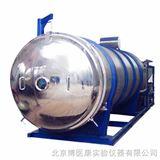 CJS-1 食品冻干机